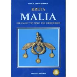 F. Vandenabeele, Malia. Der Palast von Malia und Chersonissos (1996)